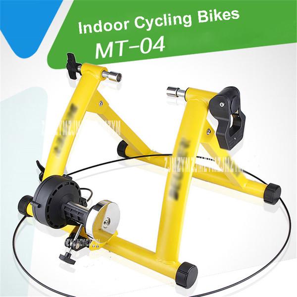MT-04 Indoor Radfahren Übung Station Beruf Bike Trainer körperliches Training für Long Distance Match 26 bis 28 Zoll 135 kg Belastung