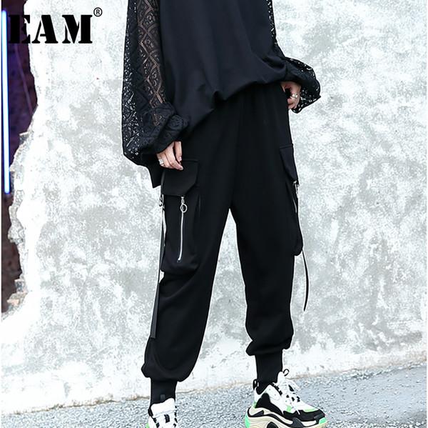 [EAM] 2018 Новый Осень Зима высокая эластичная талия черный карман молния шить свободные шаровары Женские брюки мода JH593