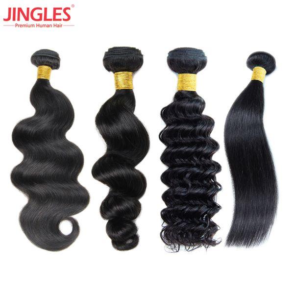 8A Wholesale Brazilian Virgin Hair Bundles Straight Body Wave Loose Wave Deep Wave Peruvian Malaysian Raw Indian Human Hair Weave Extensions