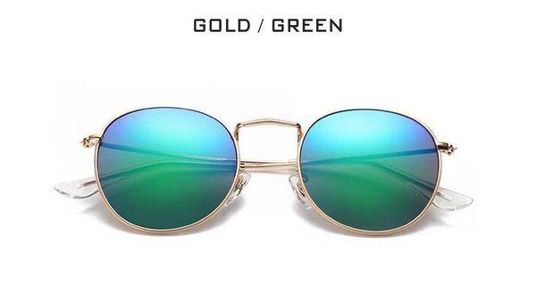 or vert
