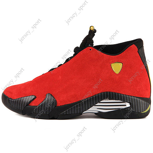 #06 Red Suede