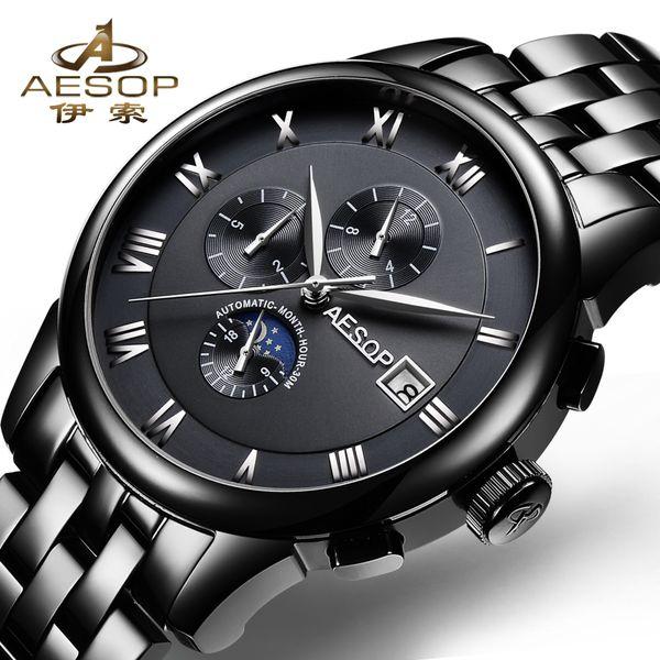 Aesop 2018 relógio de moda homens marca de pulso mecânico de aço inoxidável relógio de pulso de aço inoxidável relógio masculino relogio masculino hodinky caixa 46-9006g
