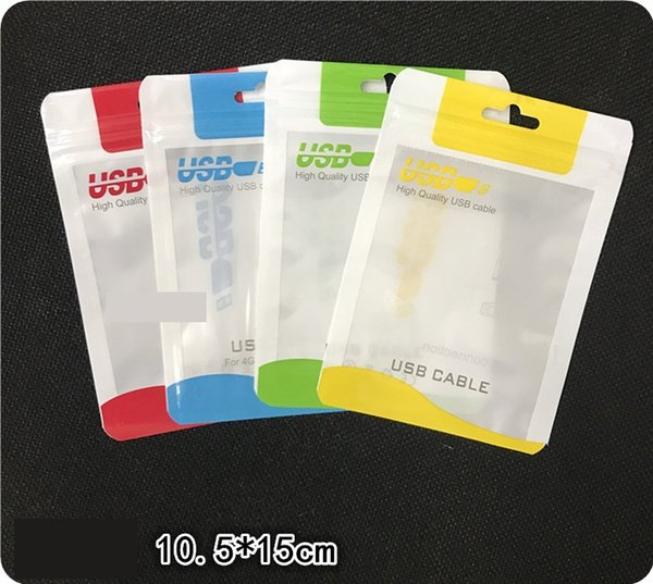 for usb cable