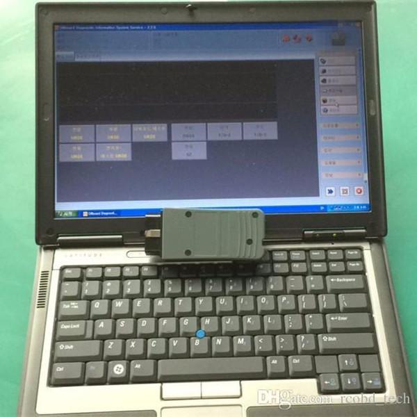 vas5054a with oki Full Chip Expert Mode odis v 4.3.3 installed D630 2g Laptop Vas5054 OKI Diagnostic Scanner for audi vw