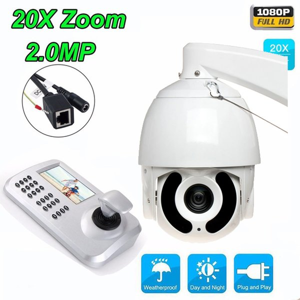 1080P HD 20x Zoom CCTV 7' high Speed IP dome Camera IR security Outdoor IP Camera with Keyboard Controller PTZ Camera Kit