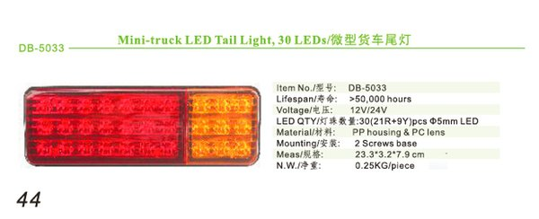 trailer 1pair red amber 12V 24 LED ATV Truck Trailer lamp Lorry Bus BRAKE REAR light TAIL light TURN INDICATOR