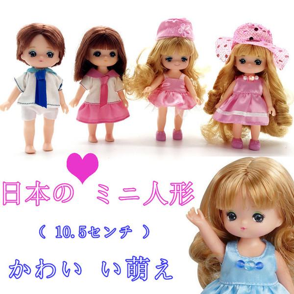 Original Rare Special Japan Girl Baby Doll Toy Children Girl Birthday Gift