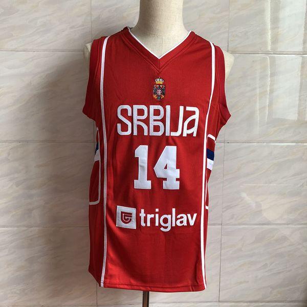 # 14 puntadas de bordado de los hombres de jersey de baloncesto de Serbia de Nikola Jokic personalizar cualquier número y jerseys de nombre