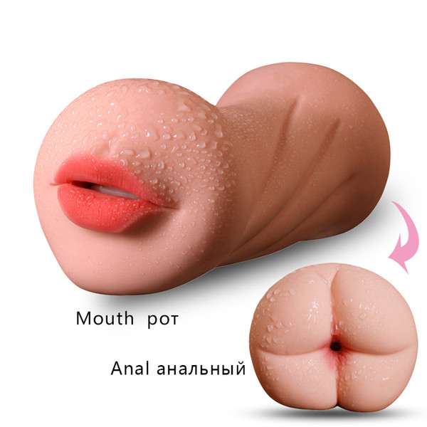 Soft Silicone Mouth Masturbator Cup 3D Deep Throat Tongue Ass Masturbation Oral sex toy Artificial Vagina Pussy Sex toys for Men D18110607