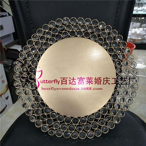 Gold/Silver Metal Charger Plates with Crystal Beaded for Wedding Table Home decoration
