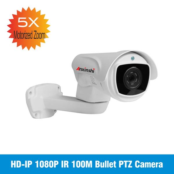 2MP 5X 10X Optical zoom Outdoor IP Camera 1080P Metal Case ONVIF Security Waterproof IP Camera CCTV 4PCS ARRAY LED