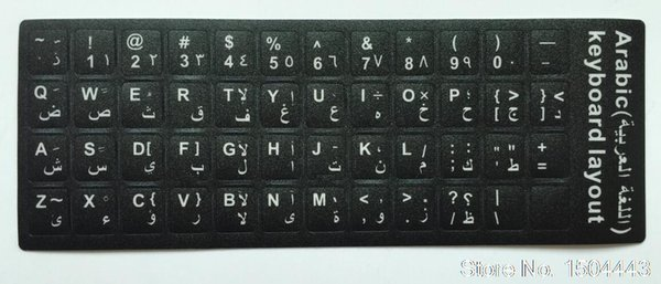 Arabic Letters Alphabet Learning Keyboard Layout Sticker For Laptop/Desktop  Computer Keyboard 10 Inch Or Above Tablet PC No Peek Keyboard Covers