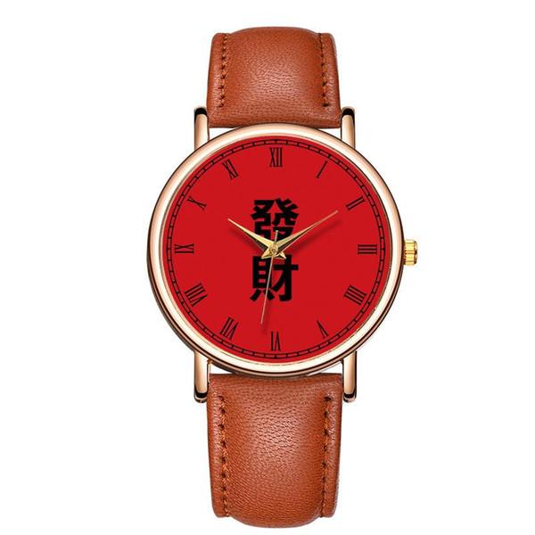 nuovo stile beaa2 cc975 Acquista Baosaili Chinese Style Red Best Wish Orologi Unisex ...