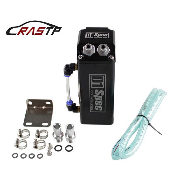 RASTP -Universal D1 Turbo Motor Quadrado Tanque de Captura de Óleo Pode Desempenho do Reservatório - Prata, Preto, Vermelho RS-OCC002