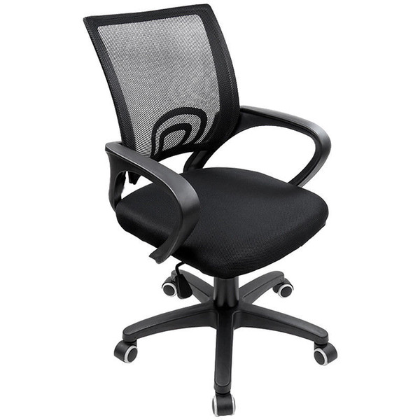 Cool 2018 Ergonomic Computer Office Chair Desk Seat Black New From Huangning9 43 21 Dhgate Com Cjindustries Chair Design For Home Cjindustriesco