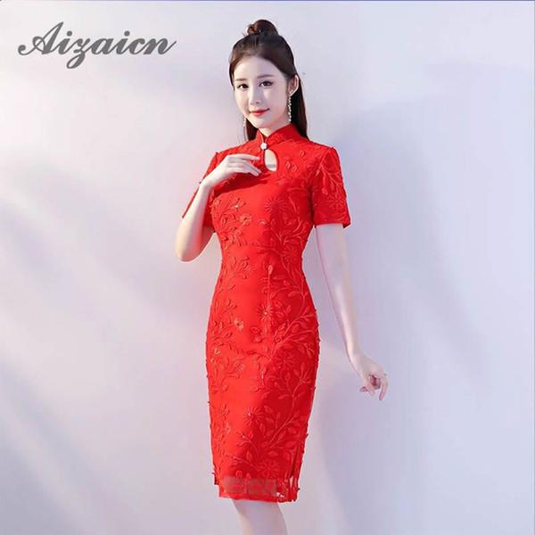 2018 dentelle rouge cheongsam fille mariée robes de mariée moderne robe de mariée chinoise mariée qipao femmes robe de soirée orientale longue