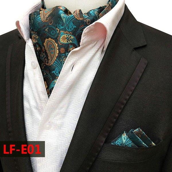 Цвет: галстуки носовые платки