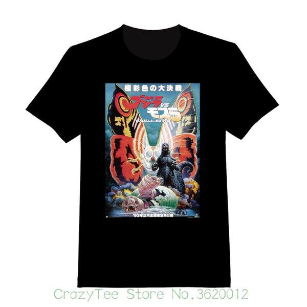 Kadın Tee Godzilla Vs Mothra # 1 - Özel Gençlik Tişörtü (030) Kadın Tshirt 2018 Yaz