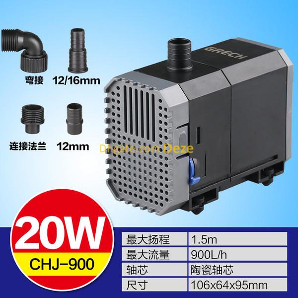 CHJ-900