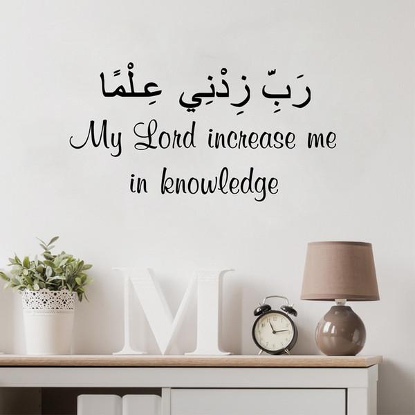 İslam Duvar Sticker Kuran Arapça Kaligrafi Vinil Duvar Çıkartması Müslüman Ev Oturma Odası Dekorasyon Için