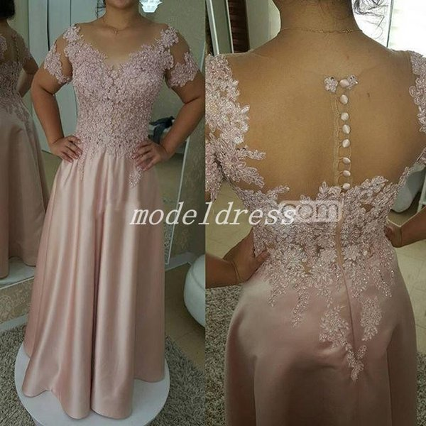 2019 Pink Mother Of The Bride Dresses Sheer Neck Short Sleeve Illusion Bodice Appliques Beads Women Formal Prom Party Gowns Plus Size
