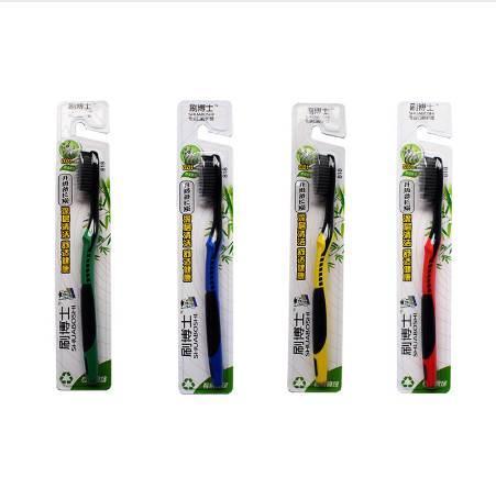 20 PCS / carton SHUABOSHI Fibra De Carvão De Bambu Macio-cerdas Escova de Dente de Alta Performance de Custo Para Uso Doméstico Casa Escova de Dentes