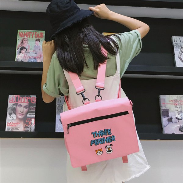 Bag han edition harajuku female high school students port flavor girlfriends campus small pure and fresh and backpack