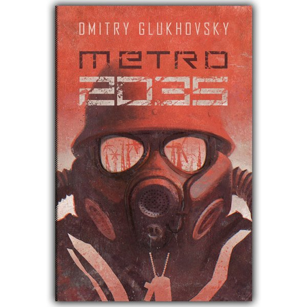 Metro 2033 Game Hot Artistic Silk Fabric Poster Print 30x45cm 50x75cm 60x90cm Picture Home Decor