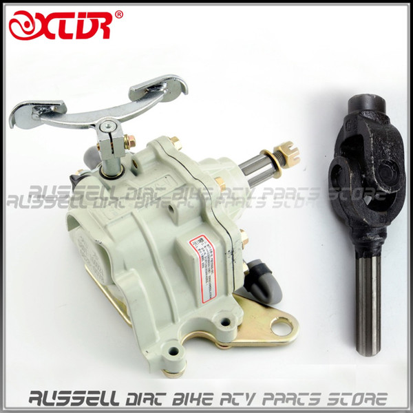 ATV Reverse Gear Box Assy drive by shaft reverse gear transfer case Foot For 125cc - 250cc ATV Quad UTV Buggy