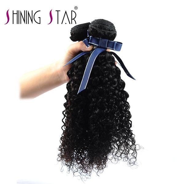 """3PCS Lot 8""""-30"""" JC Grade 8A Brazilian Curly Virgin Hair Human Hair Weave Bundles Best Unprocessed Virgin Brazilian Hair Extensions"""