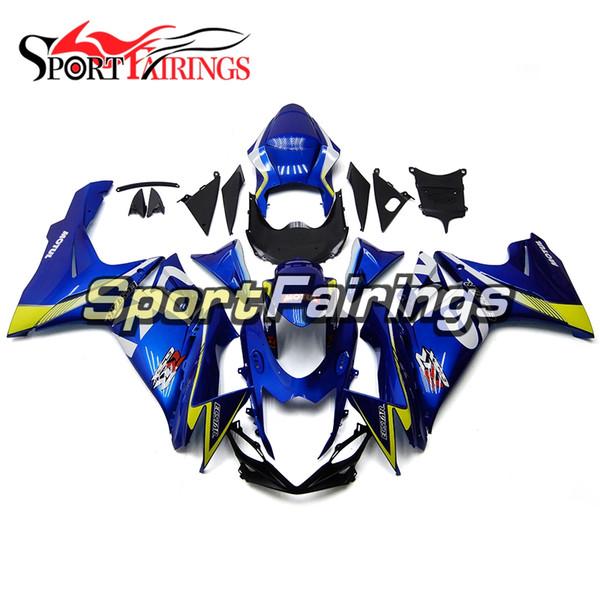 Plastikmotorrad-Cowlings für Suzuki GSXR600-750 K11 2011 - 2016 ABS Einspritzungs-Motorrad-Verkleidungen GSXR600-750 11 - 16 blaue Qualität