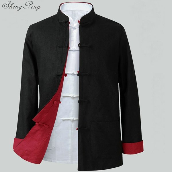 Oriental mens clothing kung fu uniform chinese traditional men clothing mens chinese jackets online store V778