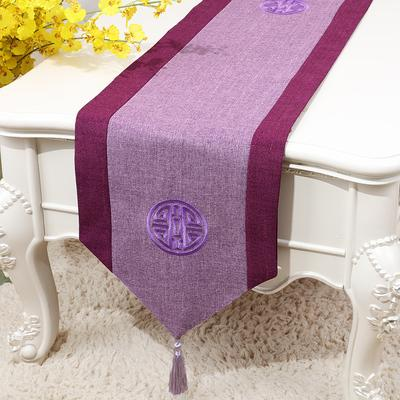 light purple edge 150 x 33 cm