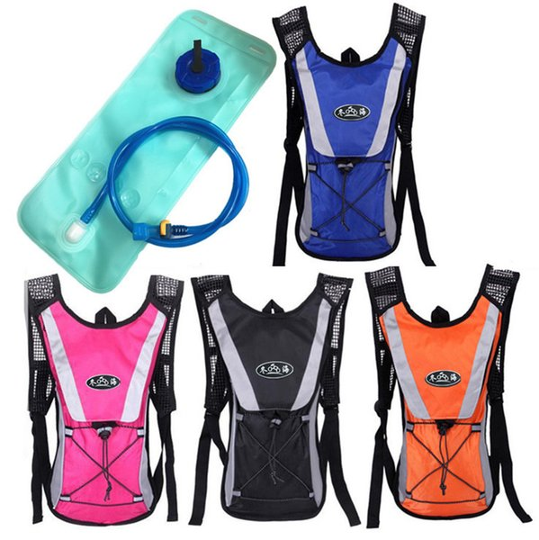 2L Water Pack UK Sports Backpack Hiking Hydration Pack Cycling Running Vest