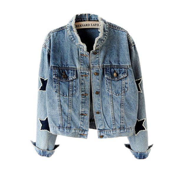 2018 Spring New Fashion Denim Jacket Women Vintage Plus Size Beading Star Short Jean Jackets Harajuku Long Sleeve Ladies Coat