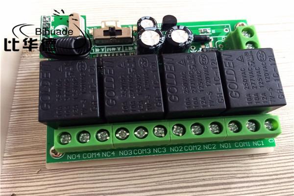 315Mhz Universal Remote Control Switch AC 12V 4CH Relay Module Module e RF 315 Mhz Remote Control