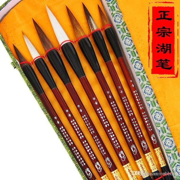 """top popular Brush set, the """"scholar's four jewels"""" high-grade, learning calligraphy, entry to practice, traditional Chinese painting 2020"""