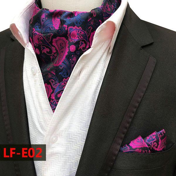 Цвет: галстуки носовые платки_2