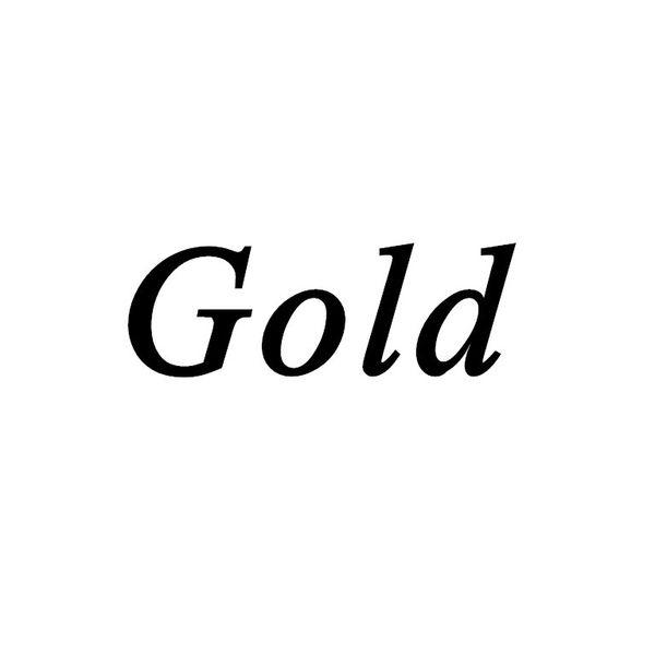 الذهب 45 سم 18 بوصة