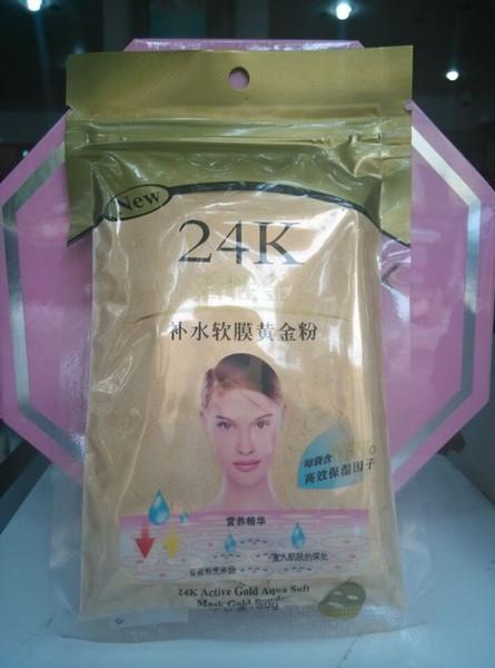 24K Active Gold Soft Masque Facial Aqua Blanchiment Or Poudre Masque Visage En Poudre De Luxe Spa Traitement 50g Hydratant Anti-Âge Soins De La Peau
