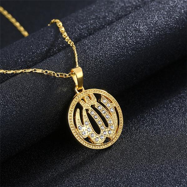Multi Style Sun Shape Arabic Women Gold-color Muslim Islamic God Charm Pendant Necklace Jewelry Ramadan Gift Birthday