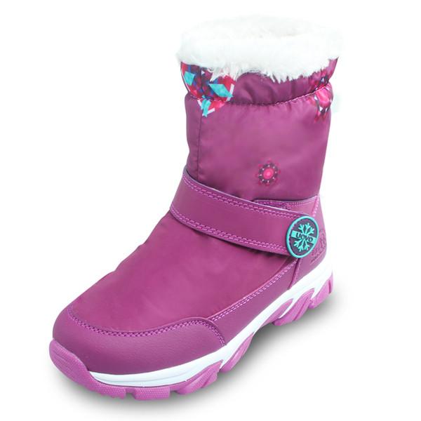49 Kinder Mädchen Schnee Für Warme Childrenparadise32 Großhandel Winterschuhe Wasserdichte Von Lila Stiefel lJ1TKcF