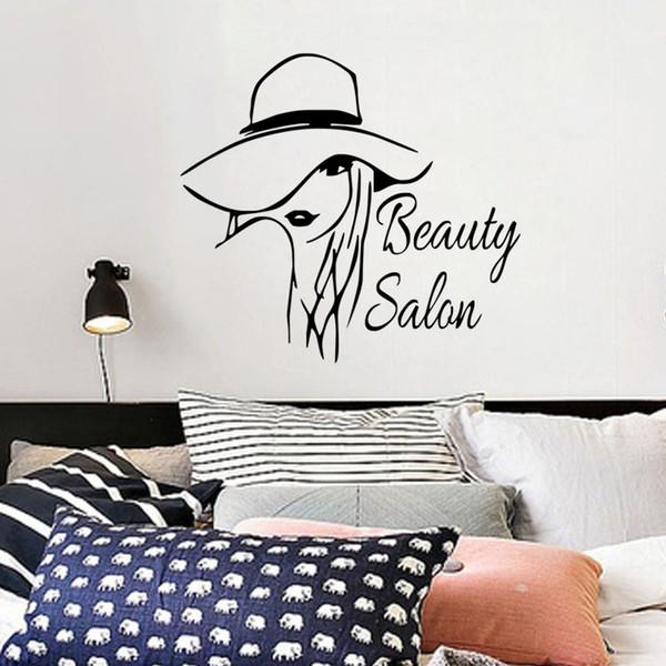 Sticker mural déco bambou Papillon réf 908