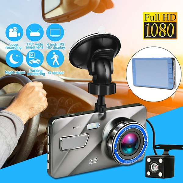 """Most popular car DVR 2Ch dash camera driving video recorder full HD double cams 1080P 170 degrees 4"""" WDR motion detection parking monitor"""