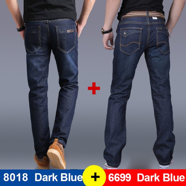 Thoshine Spring Summer Autumn 2 pcs per lot Men Thin Jeans Male Casual Denim Straight Pants Adult Fashion Trousers Plus Size