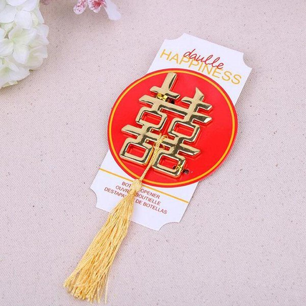 Chinese Double Happiness Bottle Opener Wedding Party Favors Giveaways Birthday Gift