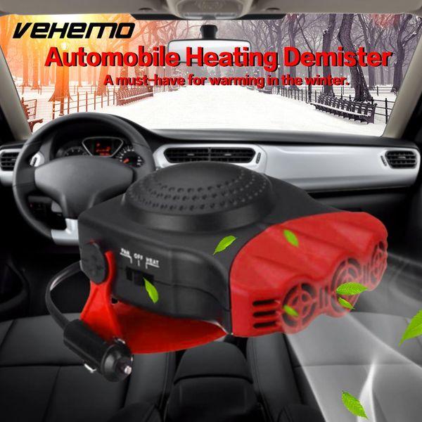 150W 12V Warmer Cooler Portable Windshield Heater Multi-Function Car Electric Heater Heating Cooling Fan Fan