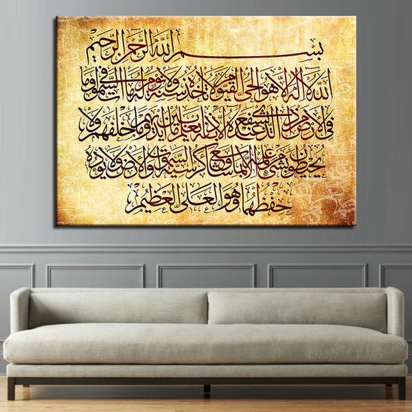 1 Stücke Home Wandkunst Leinwand HD Drucke Bild Islamische Kalligraphie Gemälde Wohnzimmer Dekor Arabisch Typografie Poster Kein Gestaltet