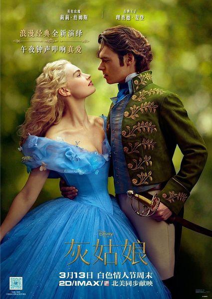 Neue Quinceanera Kleid 2018 für 16 Party Neueste Cinderella Kleid Neue Cinderella Film Cosplay Kostüm Cinderella Film Kleid