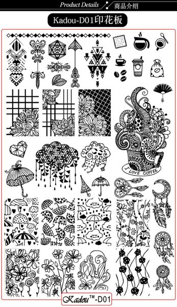 9.5*14cm Nail Art Stamping Plate Flowers Butterfly/Cartoon Manicure Nail Art Stamping Plates Kadou-D01-06 Template Image Plate